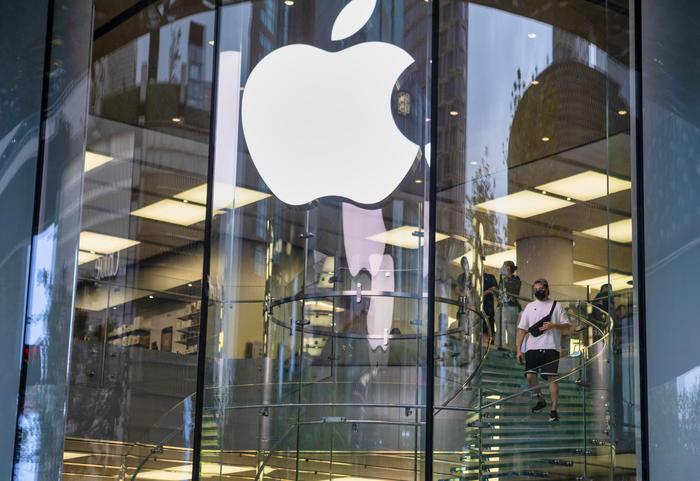 Ft Ue stfaceila lista nera big tech anche Apple e Facebook