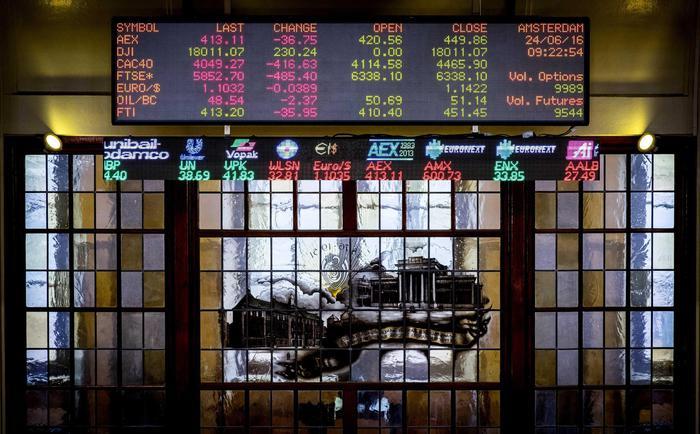 Borsa Europa frena dopo intervento Lagarde Milano 08