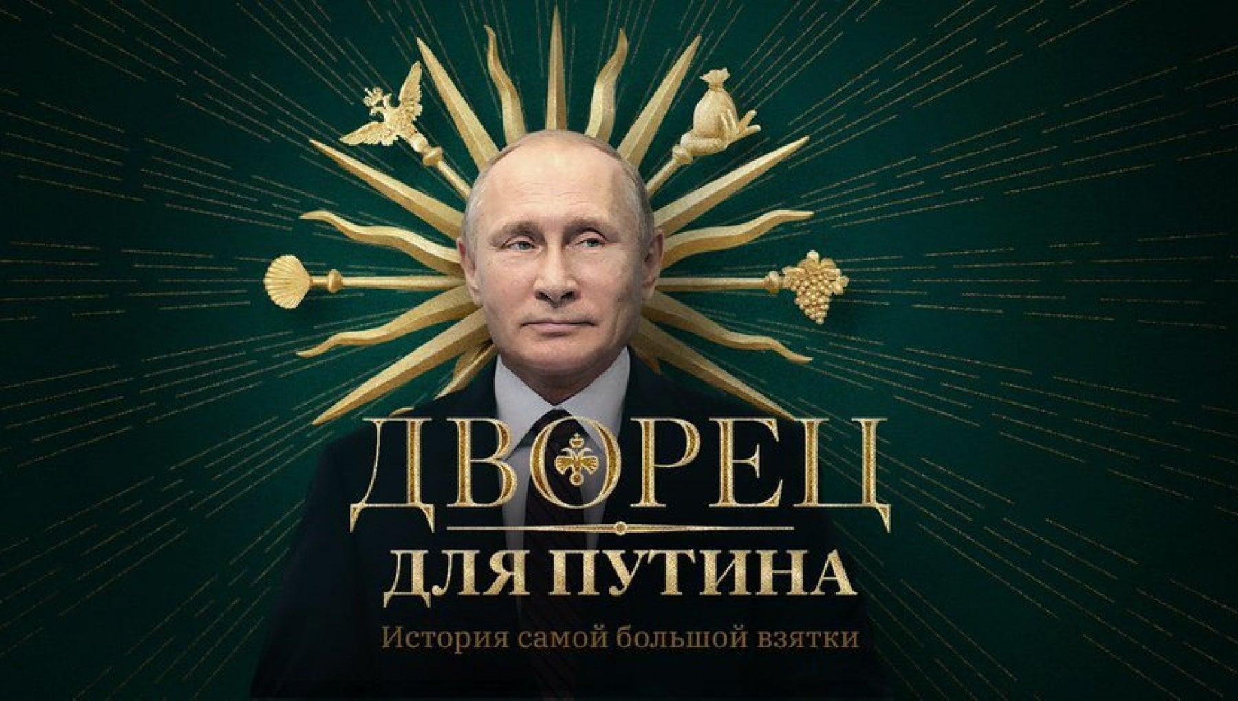 Russia la vendetta di Navalnyj allindomani dellarresto pubblica la prima mega inchiesta su Putin
